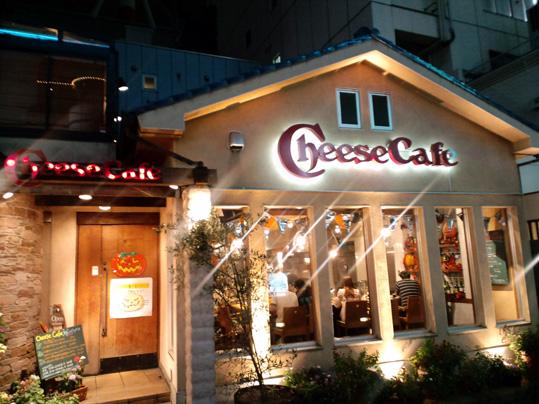 横浜のチーズカフェが大人気な理由とは?人気メニューもご紹介